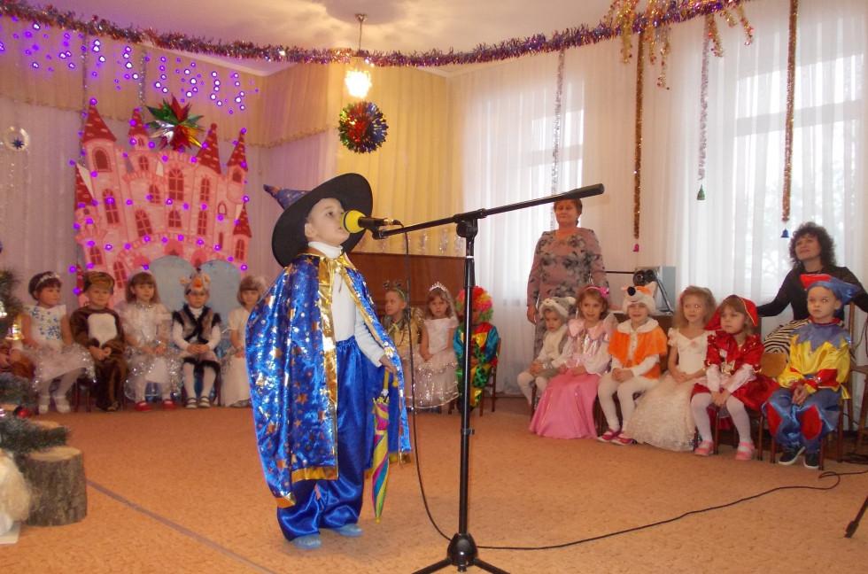 Добрий чарівник завітав на свято