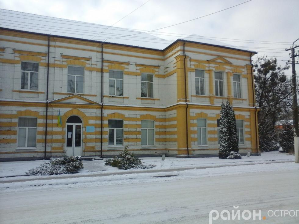 Будинок школяра