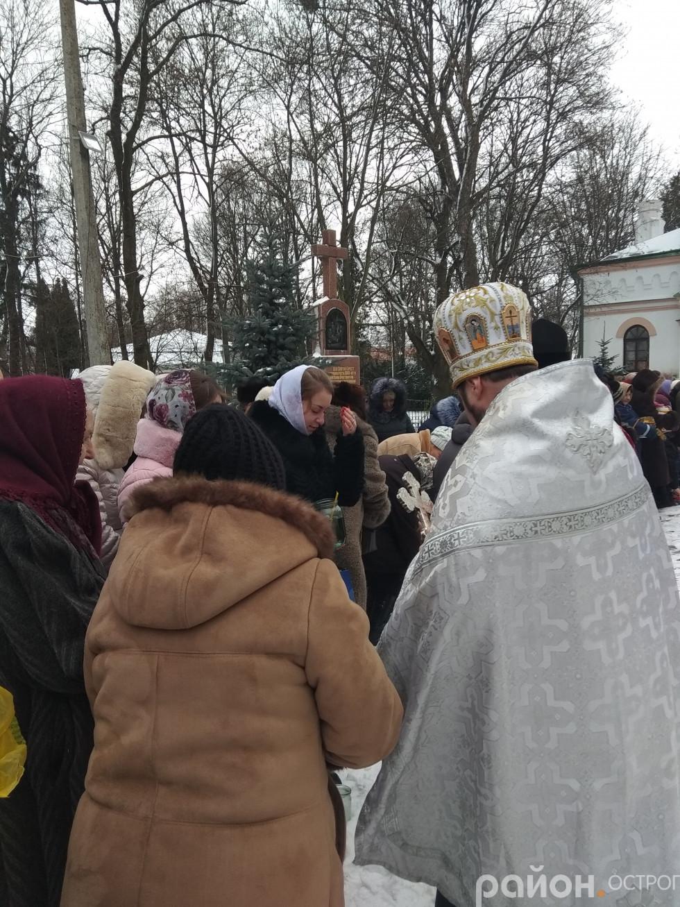 Настоятель Богоявленського собору вітає парафіян зі святом