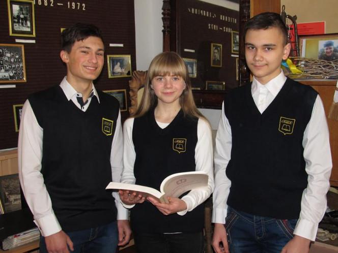 Гімназисти - переможці обласної олімпіади з історії