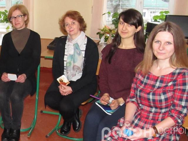 Острозьким педагогам розповіли, як за допомогою психодрами навчати іноземних мов