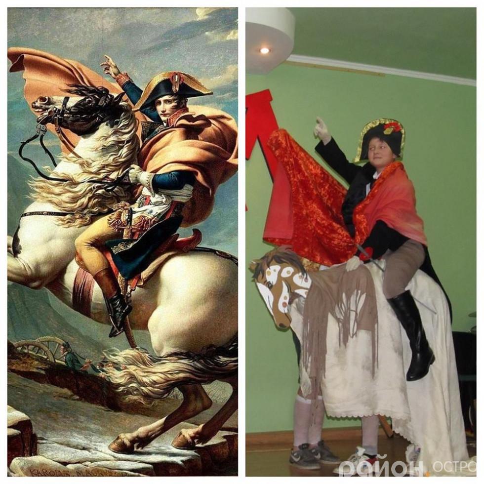 Команда «На стилі» у конкурсі «Картинна галерея» відтворюють картину Жака-Луі Давида «Бонапарт на перевалі Сен-Бернар»