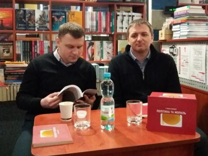 Віталій Лебедюк та Дмитро Шевчук