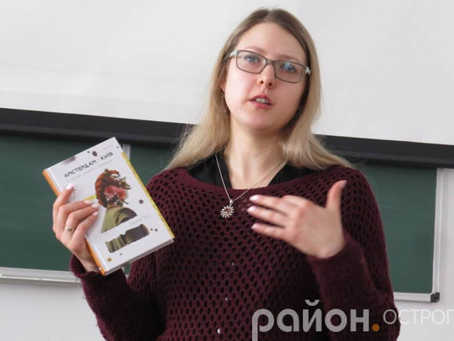 Галина Рис