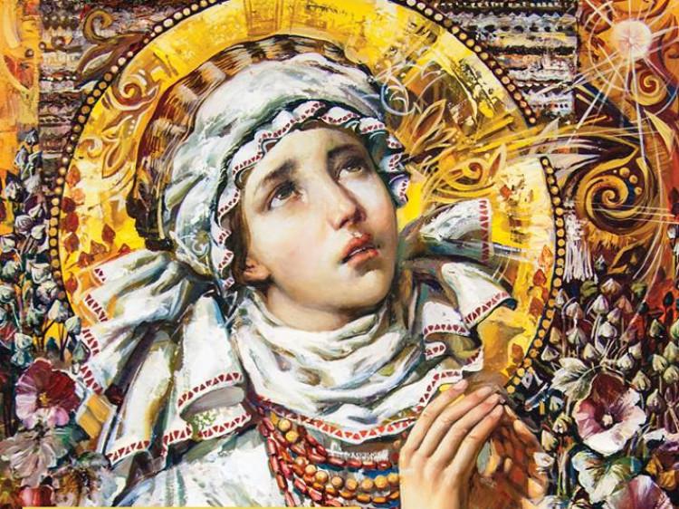 Ікона художника Олександра Охапкіна