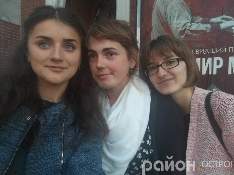 Студентки Острозької академії перемогли у Всеукраїнському турнірі з філософії