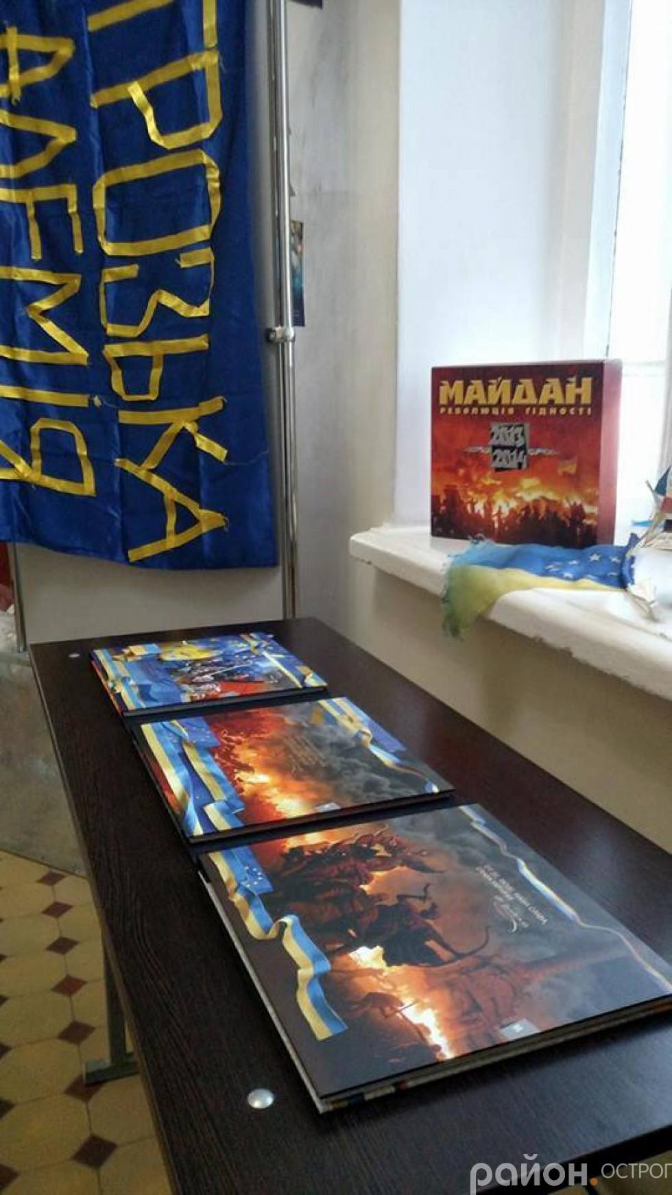 можна погортати фотолітопис-трилогію «Майдан: Революція гідності»