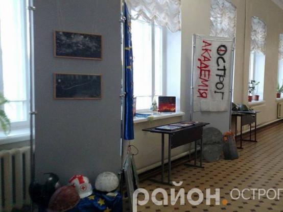В Острозькі академії організували виставку пам'яті Героїв Небесної Сотні