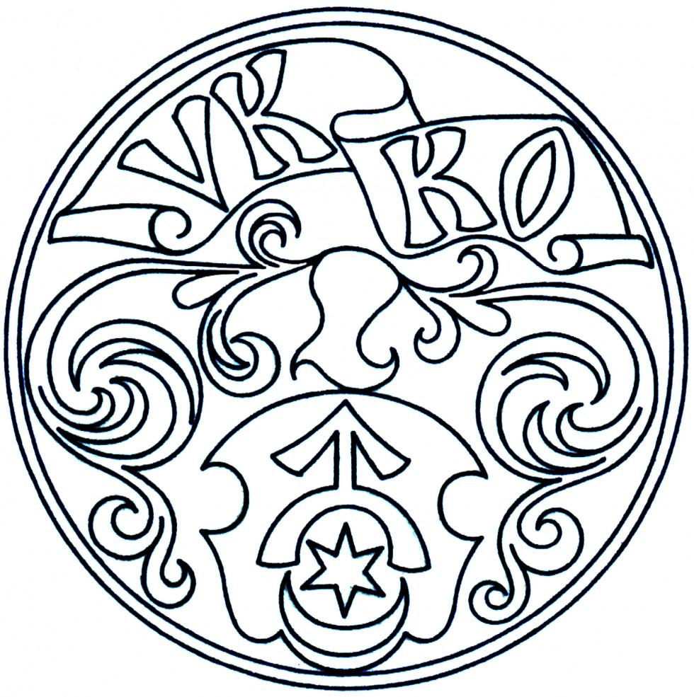 Печатка В.-К. Острозького від 26.10.1555