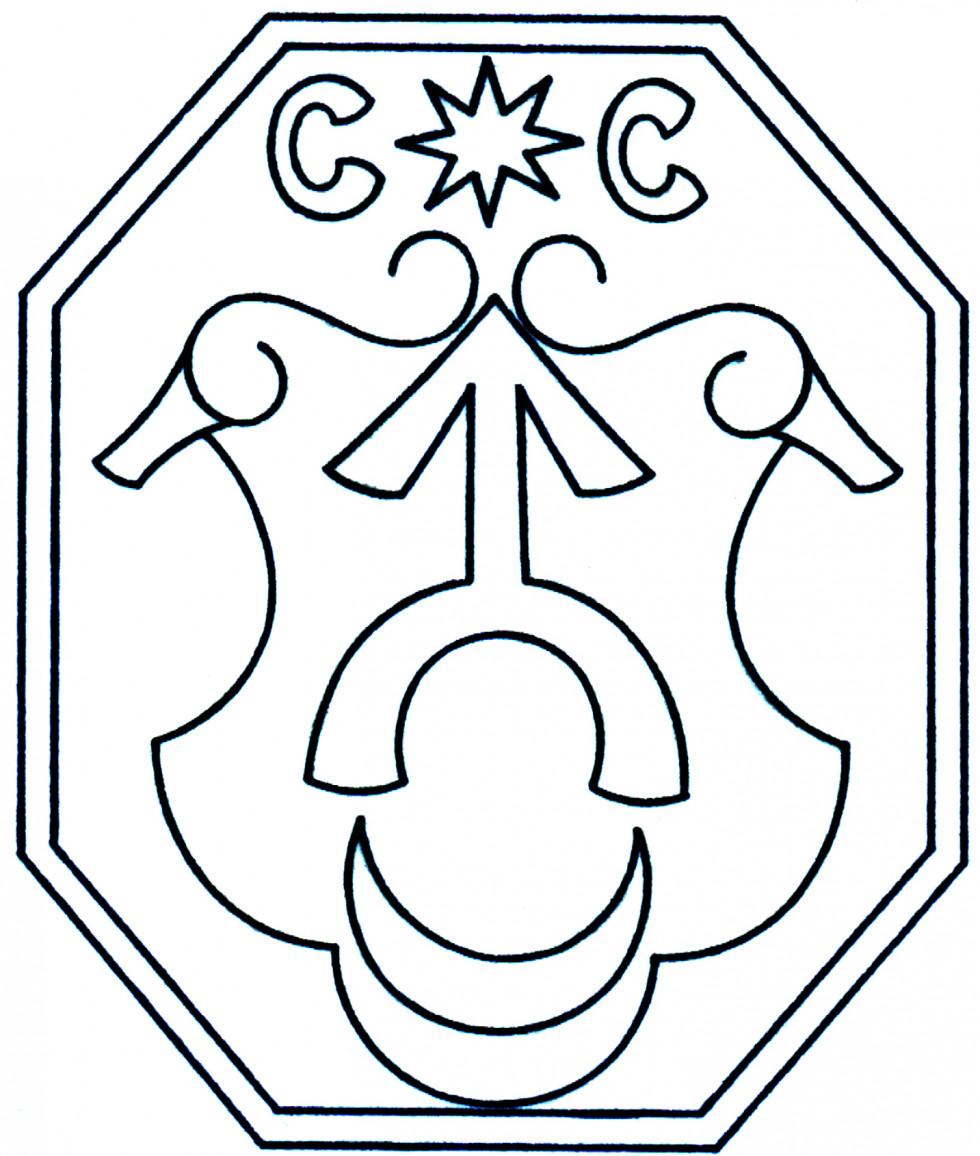 Печатка В.-К. Острозького від 9.11.1567–23.7.1571