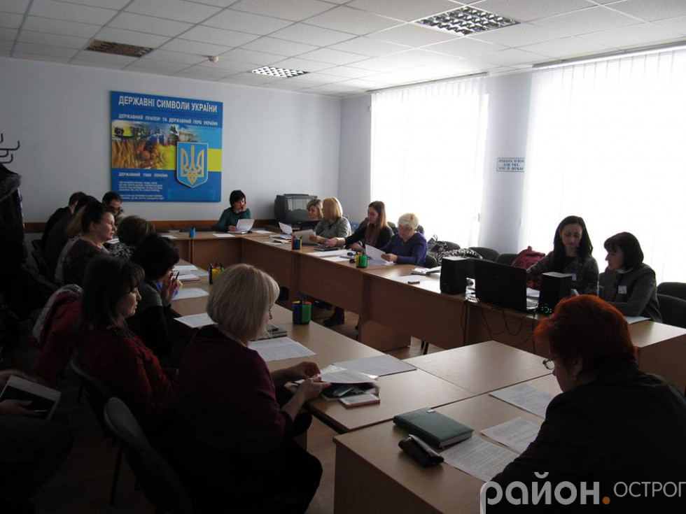 Презентація кейс-менеджменту для відділів соціальних структур