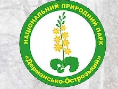 Природний парк «Дермансько-Острозький» оголошує конкурс на створення емблеми