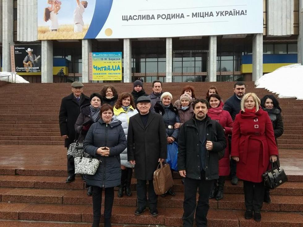 Острожани на Всеукраїнському форумі «Щаслива родина - міцна Україна»