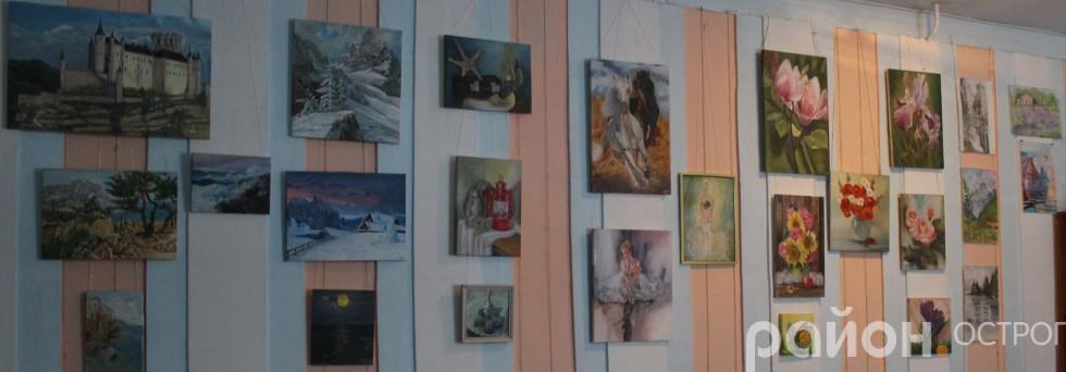 Виставка картин у Острозькій районній центральній  бібліотеці