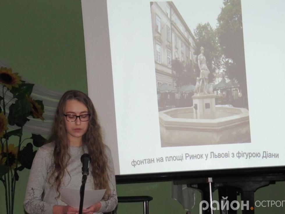 Розповідали про скульптурну композицію виконану у стилі класицизм на площі Ринок у Львові