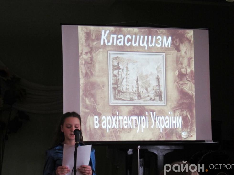 Учні підготували доповіді та презентації про класицизм у живописі, скульптурі та архітектурі
