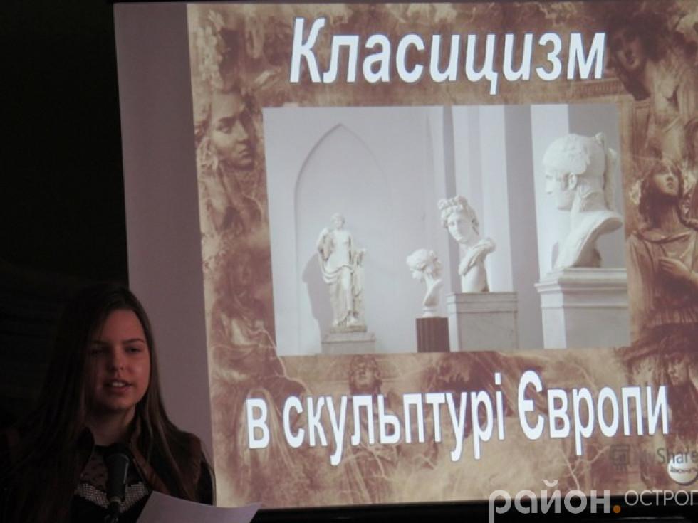 Особливу увагу приділили класицизму в Україні