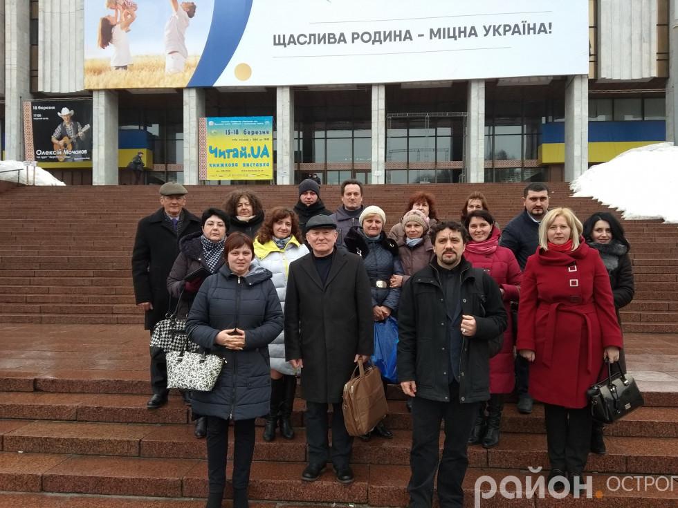 Рівненська делегації на Форумі сім'ї