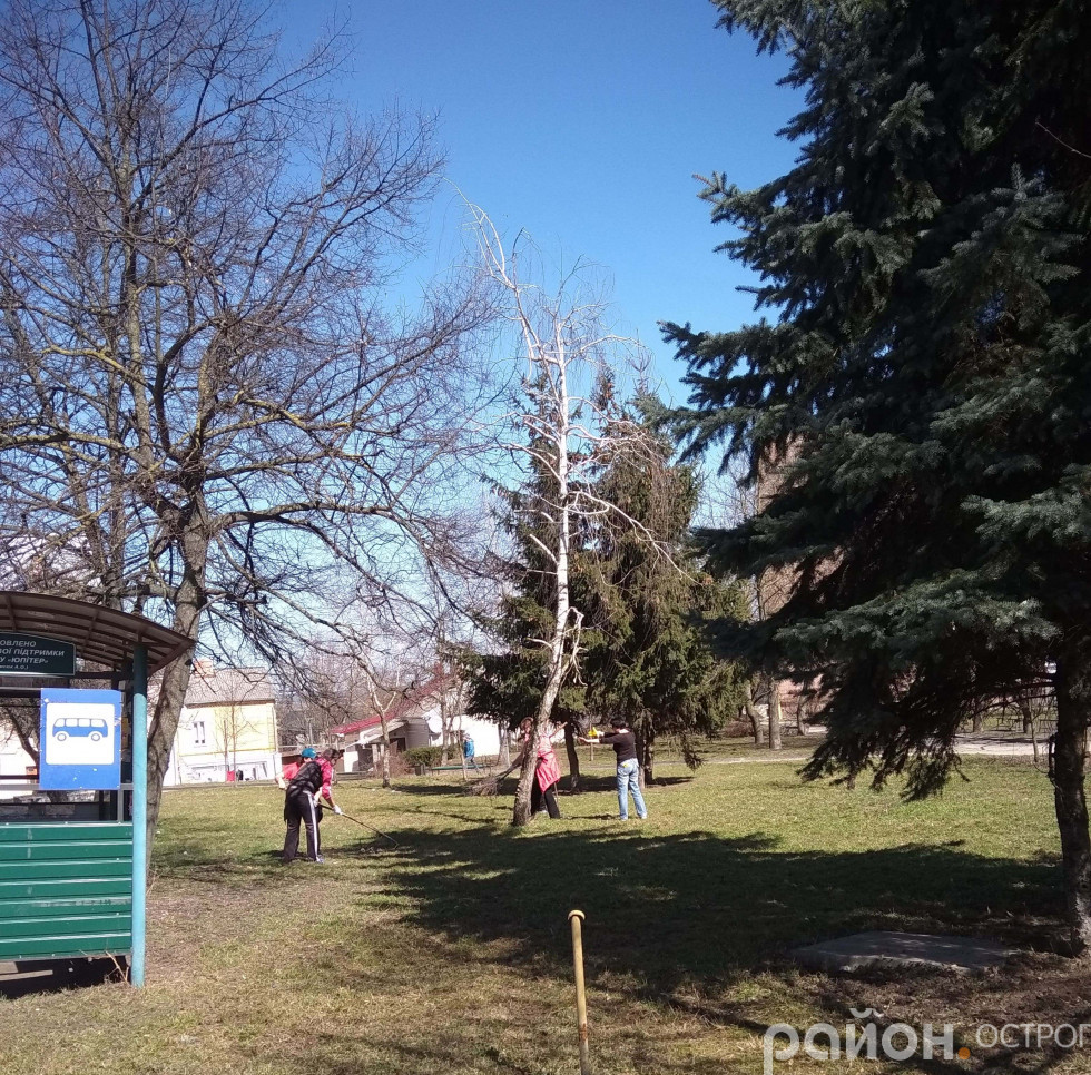 Парк Сагайдачного