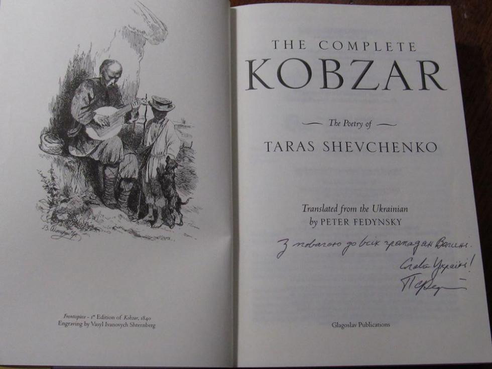 Дарчий підпис перекладача