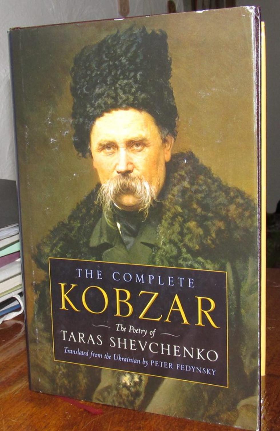 «Кобзар» Шевченка англійською у Музеї книги та друкарства