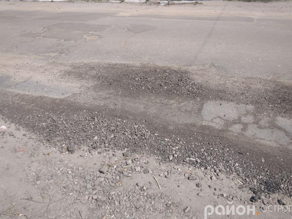 Дорога на Нове місто (вул. І. Вишенького)
