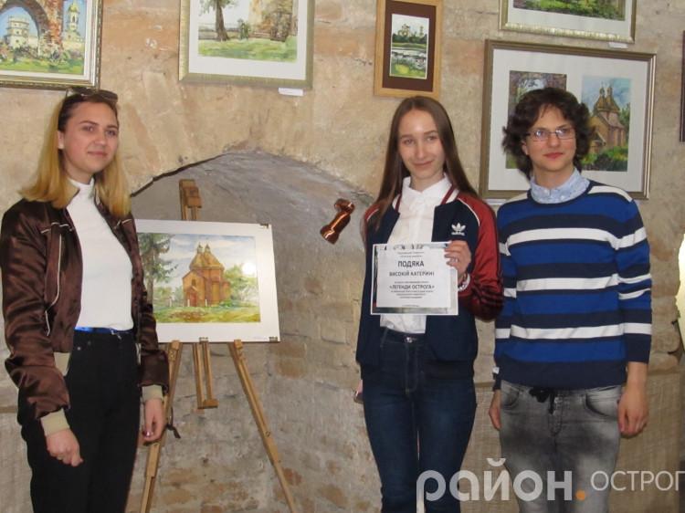Відкриття виставки «Легенди Острога»