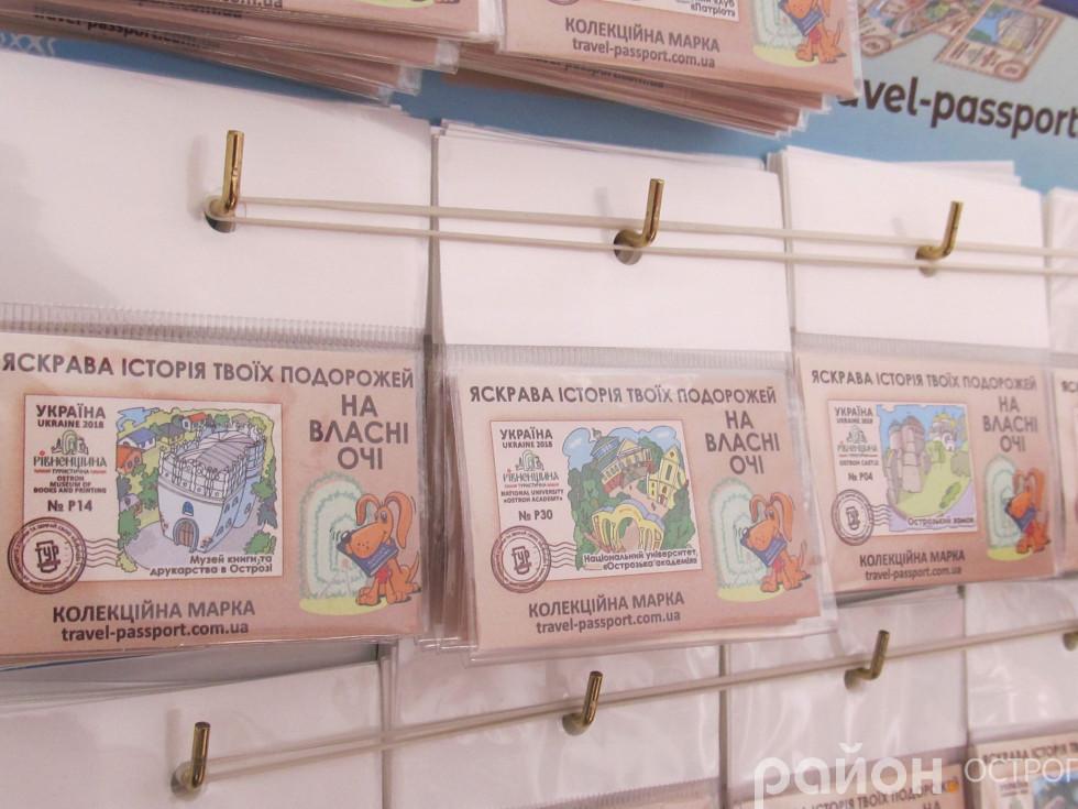 Колекційні марки для гри
