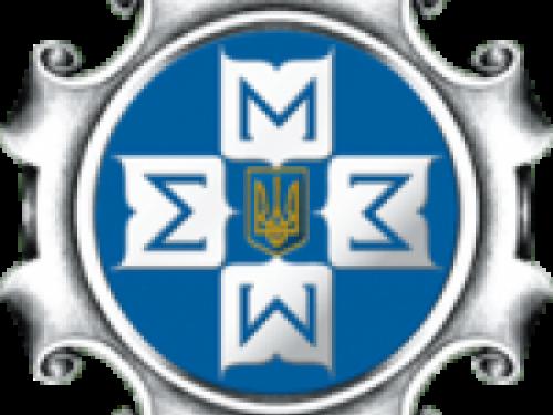 Емблема служби статистики України