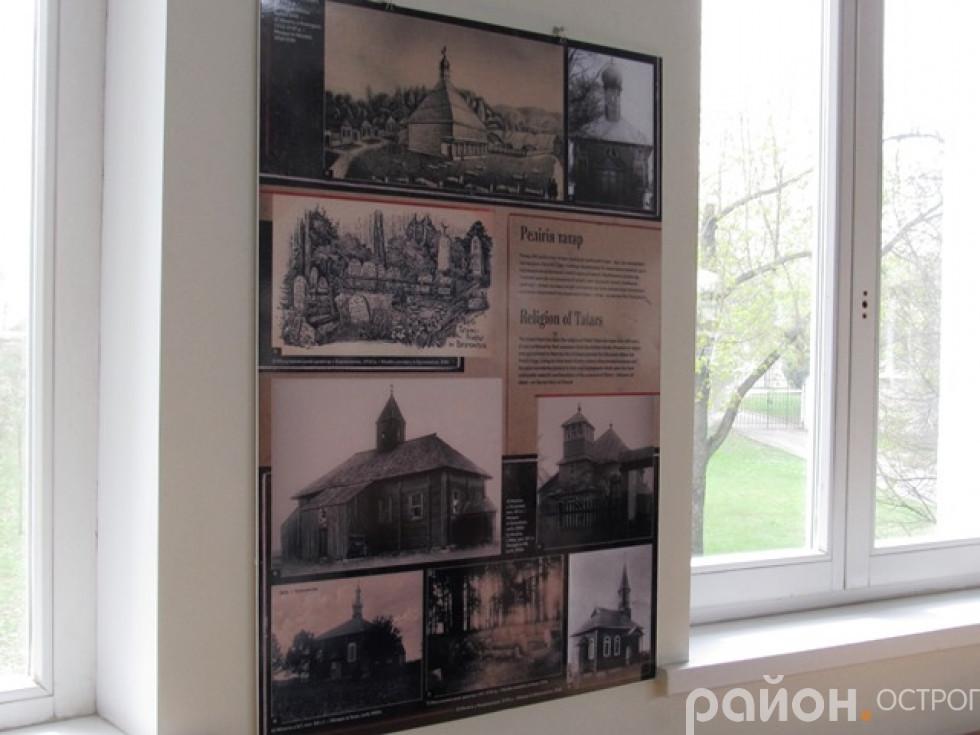 На виставці говориться про релігію татар