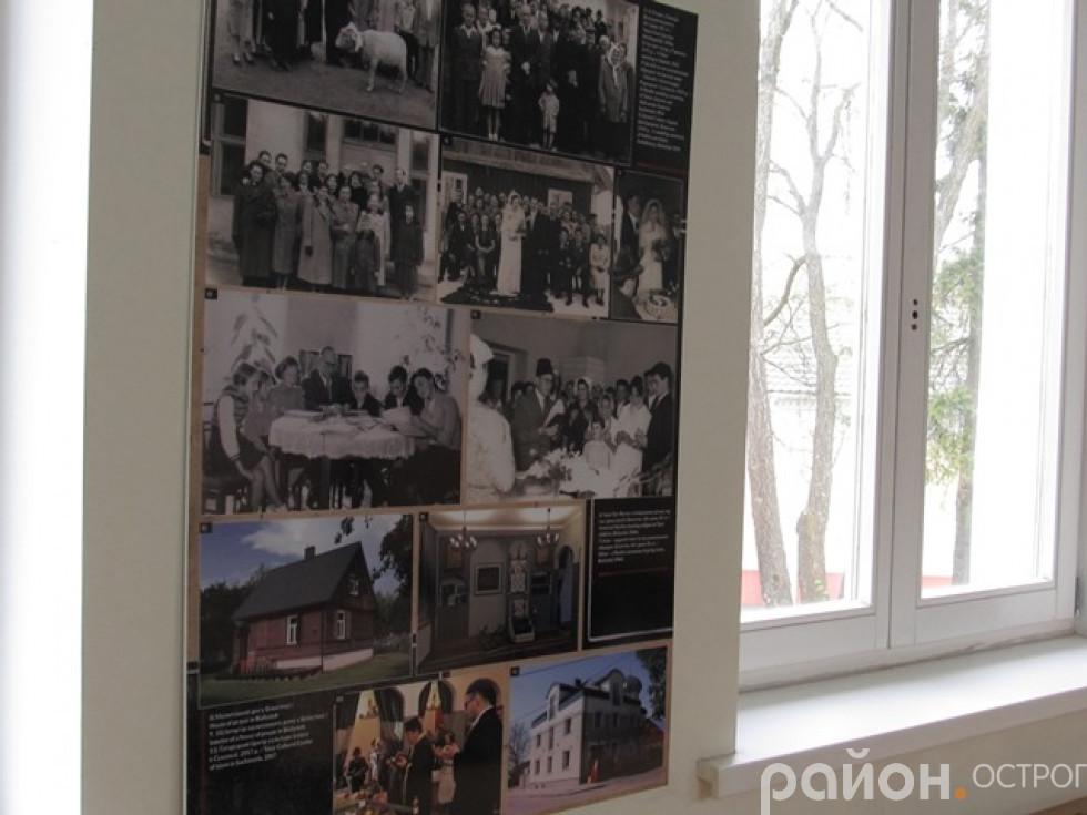 Виставка у бібліотеці презентує різні аспекти життя татар