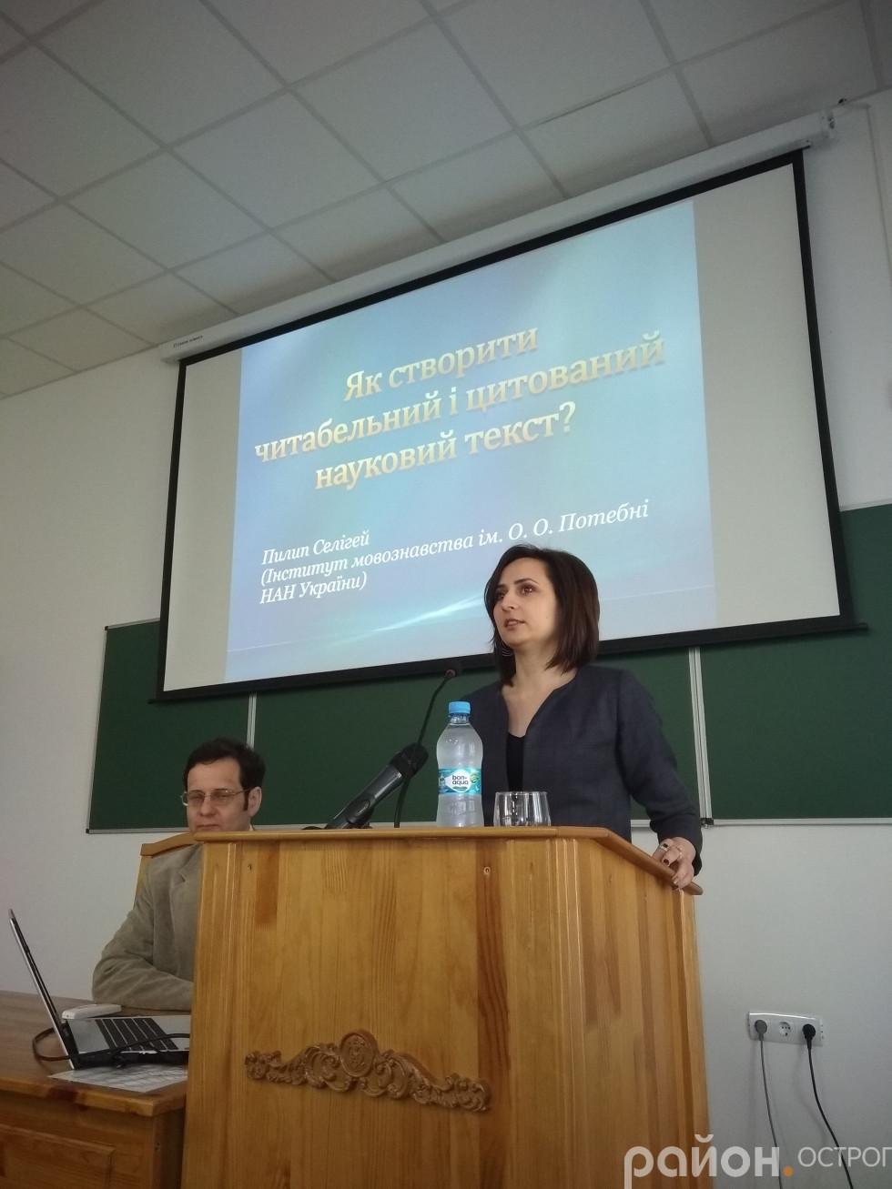 Вікторія Волинчук представляє гостя університету