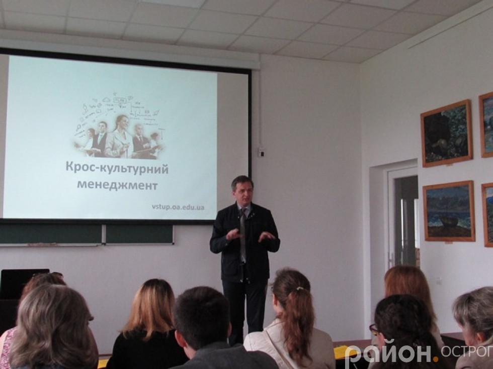 Дмитро Шевчук презентує нову спеціалізацію