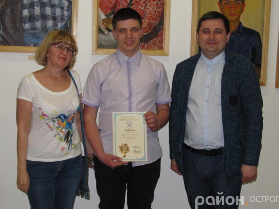 Переможець Антон Піддубний з міста Дніпро разом із своєю вчителькою та деканом гуманітарного факультету