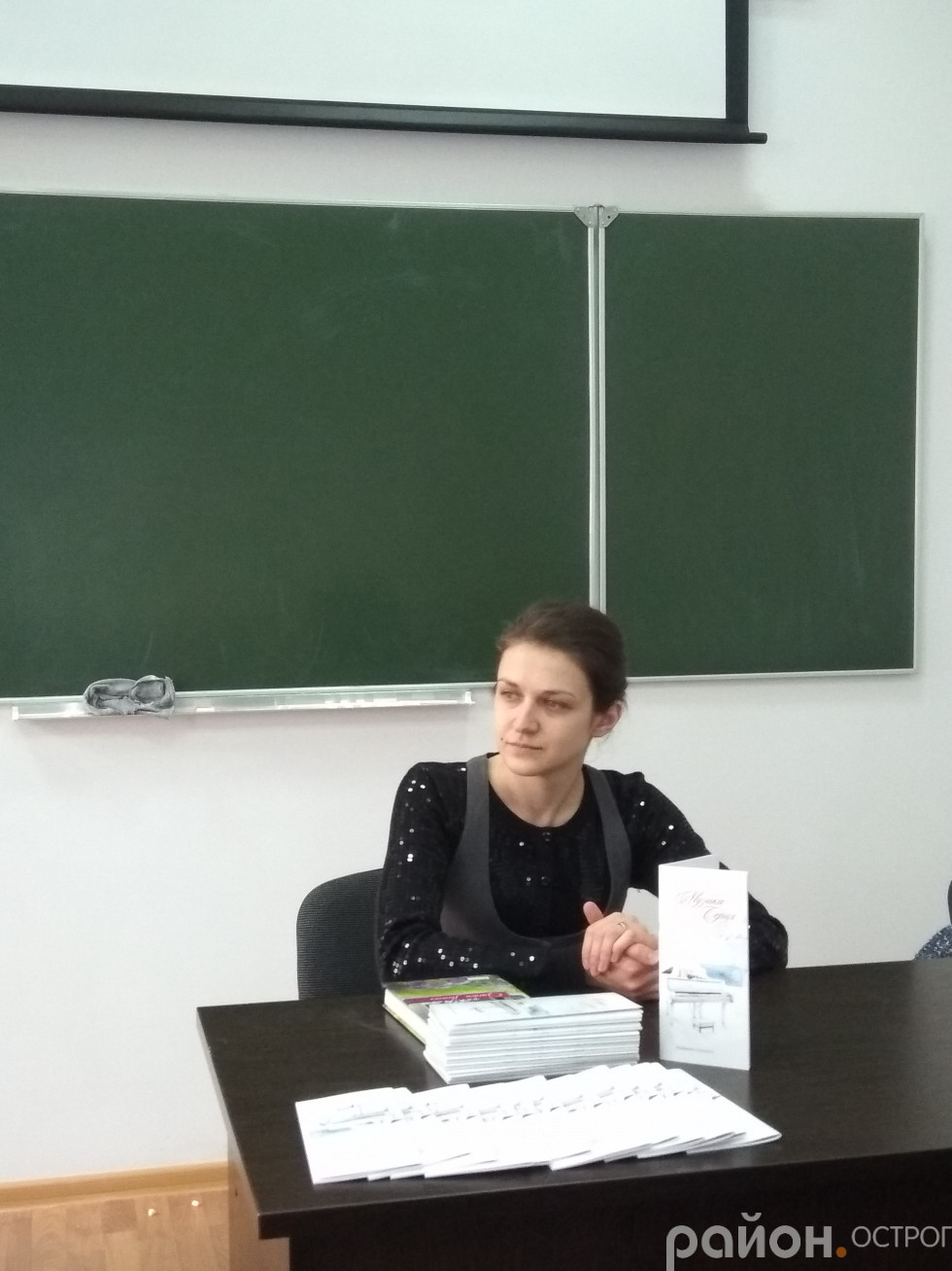 Людмила Кибукевич