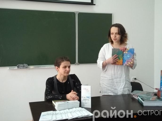 Олександра Медвідь, Людмила Кибукевич в Острозькій академії