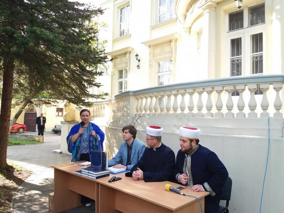 Презентація Корану. Виступає Соломія Вівчар