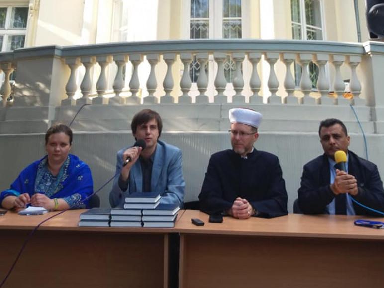 Презентація Корану українською у Львові