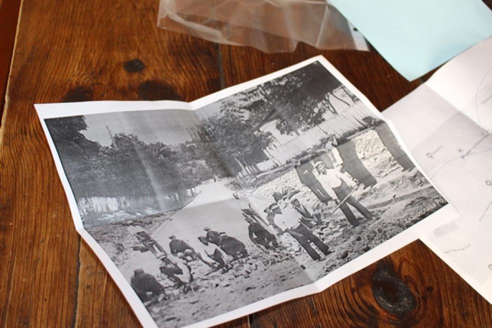 Квест «Слідами старих фото»