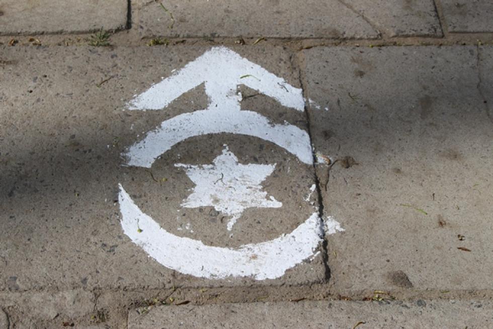 Герб князів Острозьких на маркуванні туристичного шляху