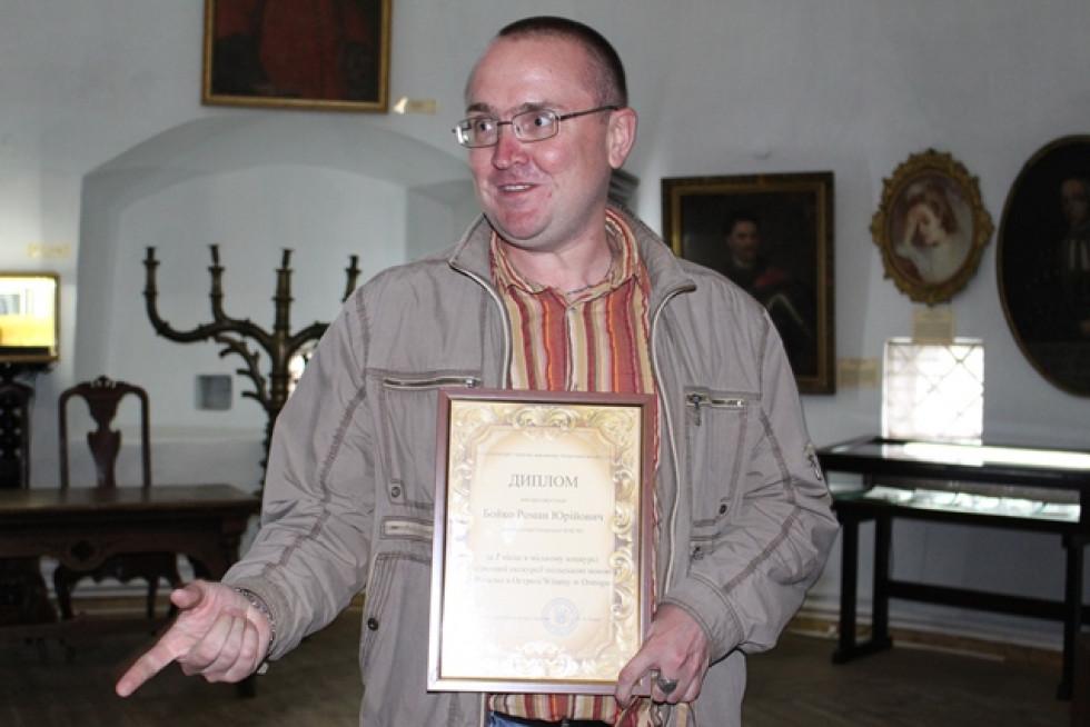 Роман Бойко переможець конкурсу «Witamy w Ostrogu»
