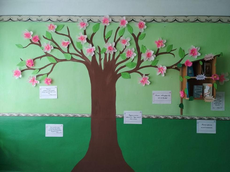 Книжкове дерево
