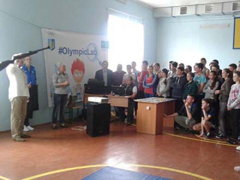 Зустріч із дітьми в межах «Олімпійської лабораторії»