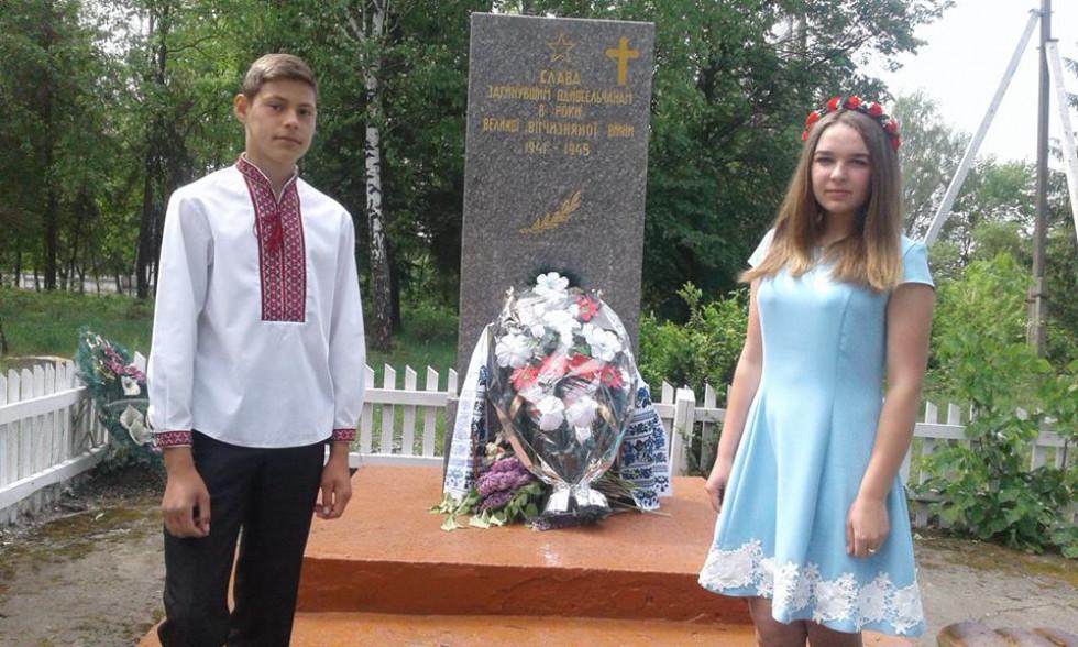 Школярі Білашева вшанували загиблих у Другій світовій війні