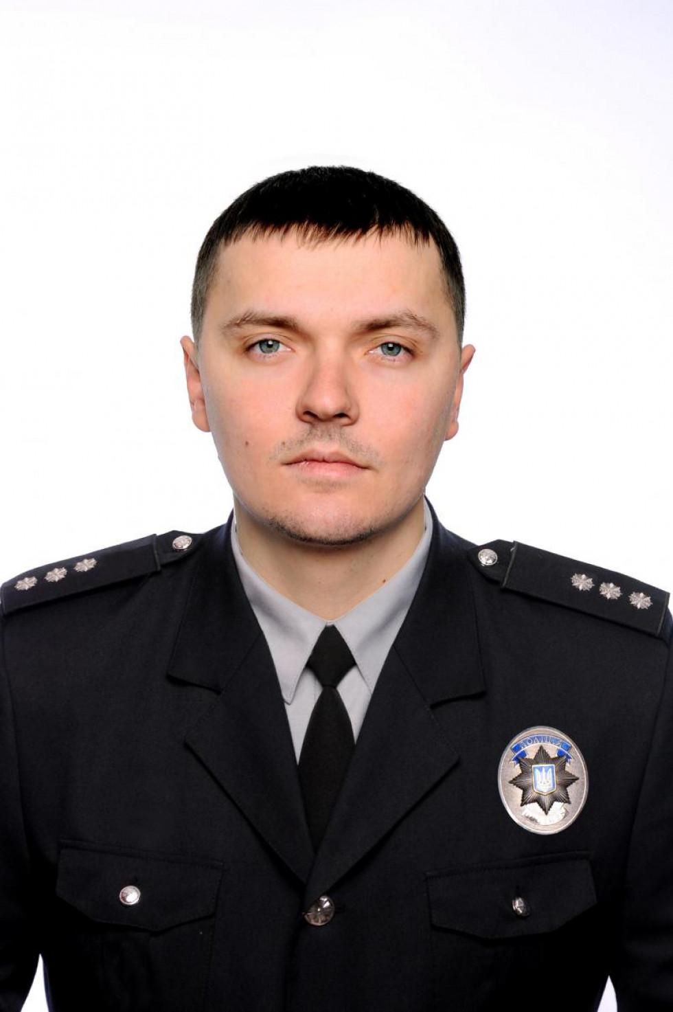 Сергій Кремененко