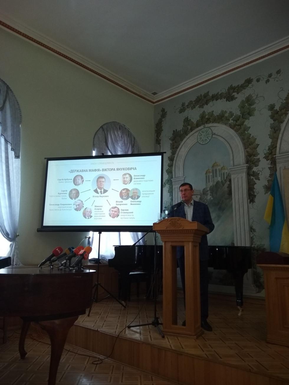Юрій Луценко читає лекцію
