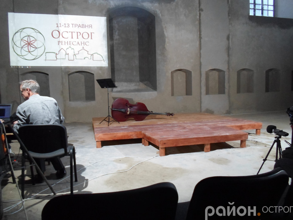 Музично-театральний вечір в Острозькій синагозі
