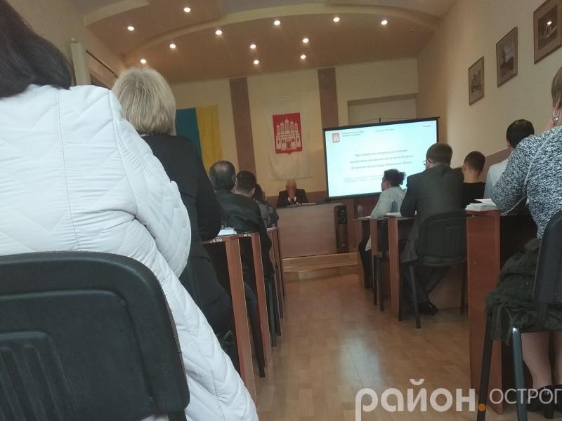 Засідання сесії Острозької міської ради у квітні 2018 року
