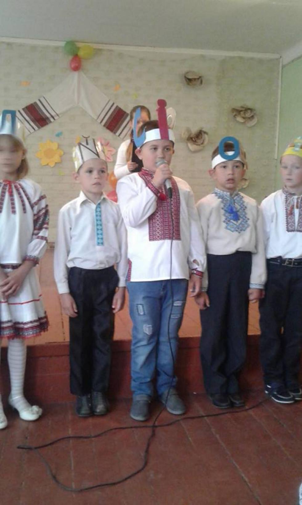 Свято Букварика в Грем'яцькій ЗОШ