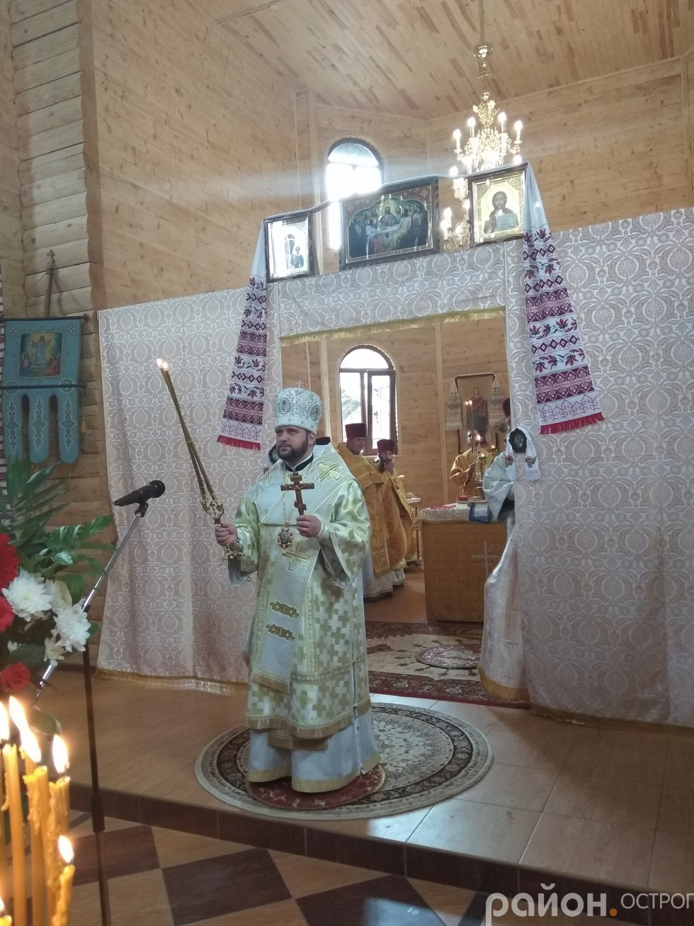 Іларіон, архієпископ Рівненський та Острозький